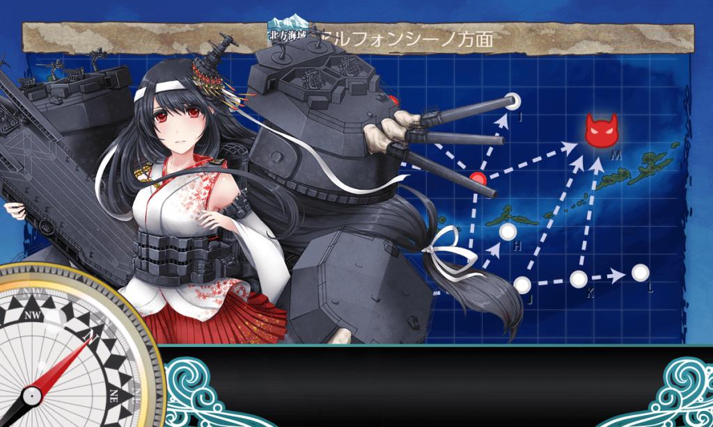 艦これ 戦艦戦隊、出撃せよ! 3-3