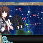 艦これ 重巡戦隊、抜錨せよ! 2-3