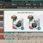 艦これ_対空兵装整備拡充_クォータリー任務_04