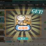艦これ_春季大演習_02