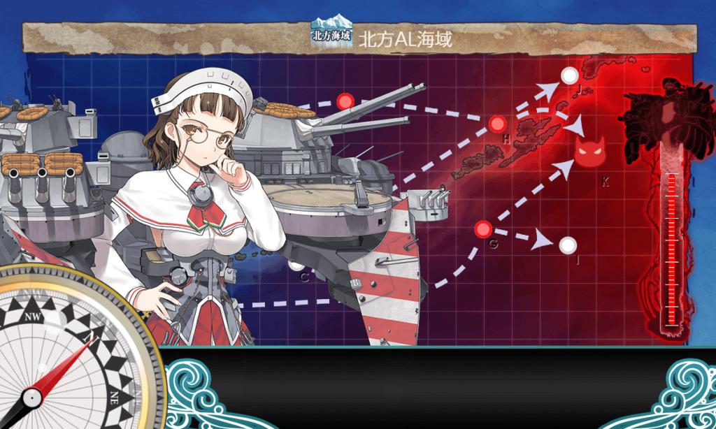 艦これ_kancolle_「戦艦部隊」北方海域に突入せよ!_3-5_2