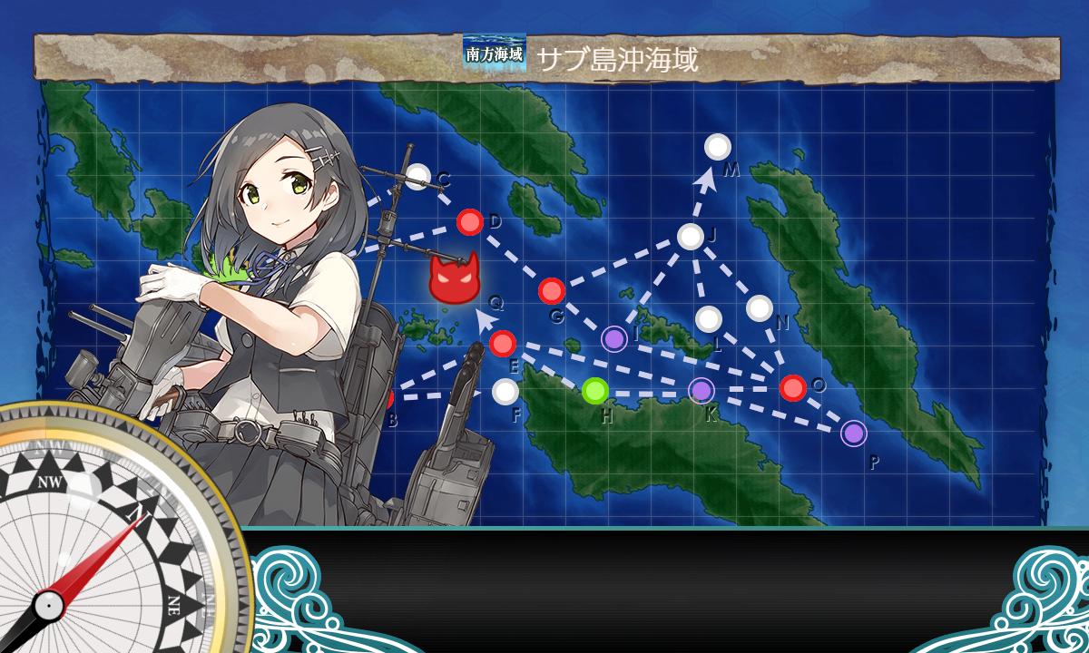 艦これ『最精鋭甲型駆逐艦、突入!敵中突破!』