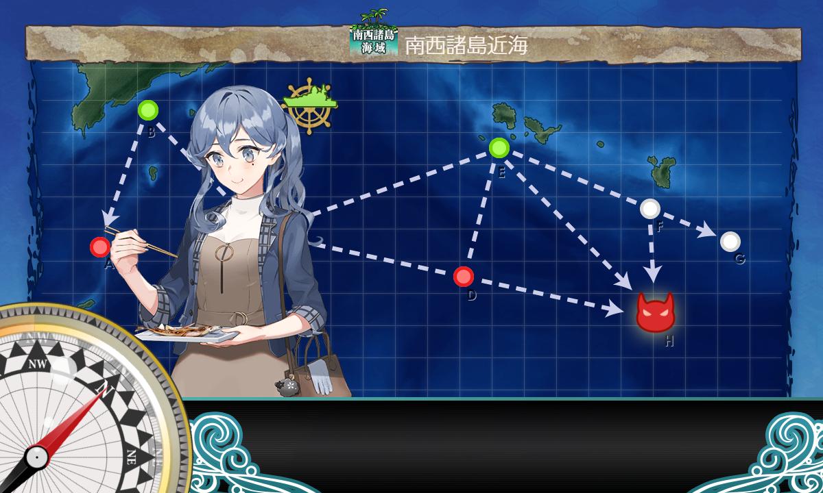 艦これ_2期_二期_近海の警戒監視と哨戒活動を警戒せよ_1-2_1-3_2-1_2-2_008