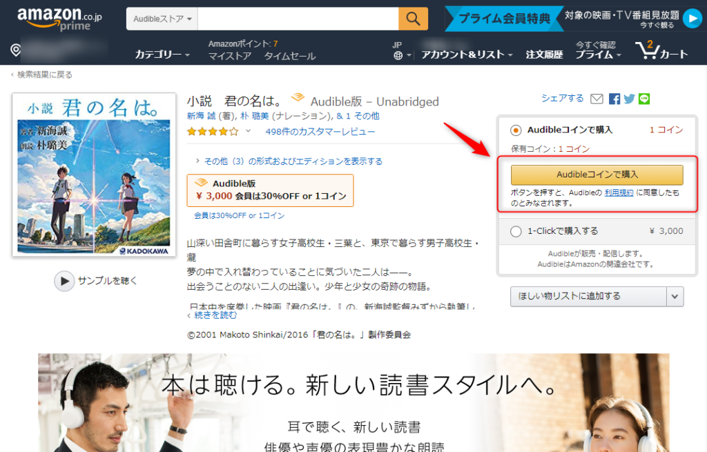 https://www.amazon.co.jp/b/ref=adbl_JP_as_0068?ie=UTF8&node=5816607051&tag=kip-22