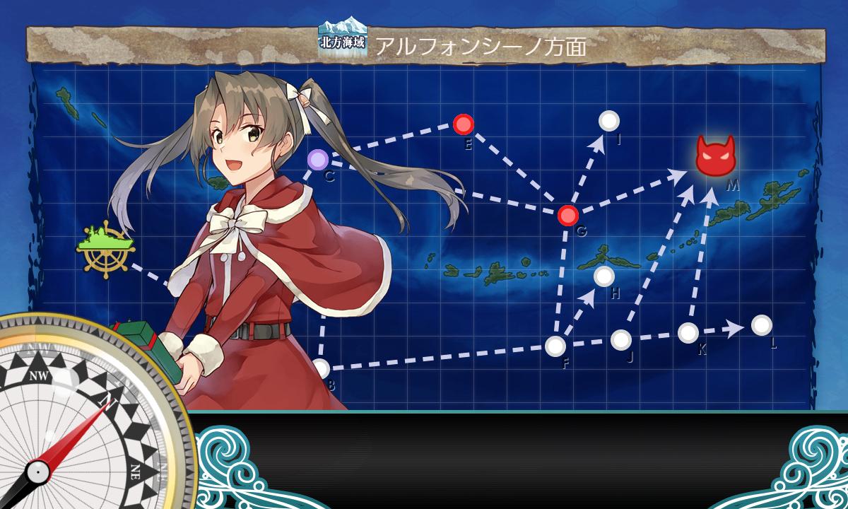 艦これ_2期_新編成航空戦隊、北方へ進出せよ_3-3_3-3_03