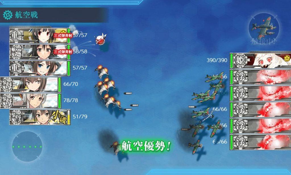 艦これ_kancolle_出撃_「空母機動部隊」北方海域に進出せよ!_3-5_03