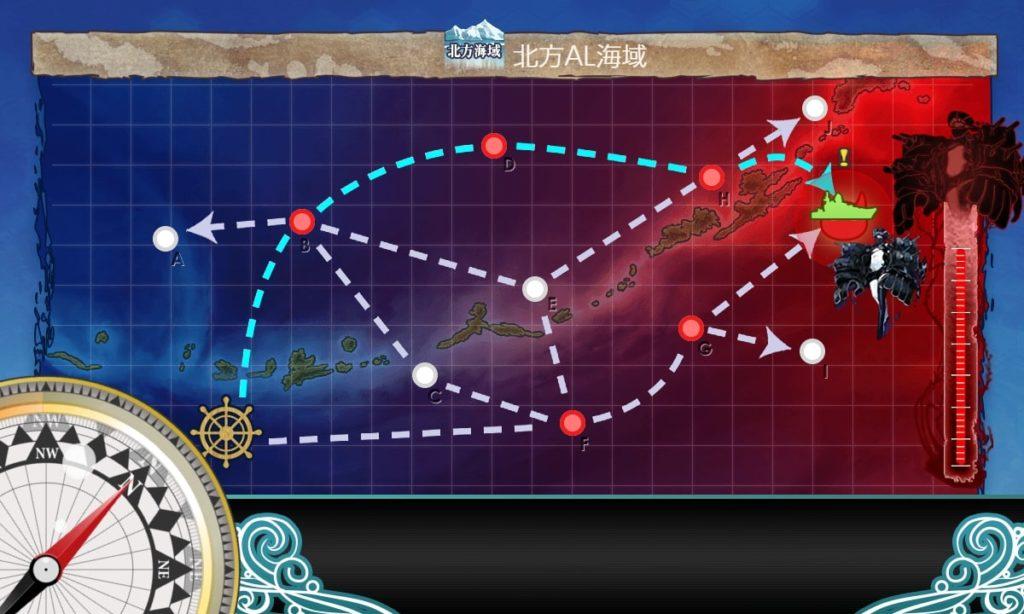 艦これ_出撃_戦闘航空母艦、出撃せよ!_3-5_4-5_6-4_02