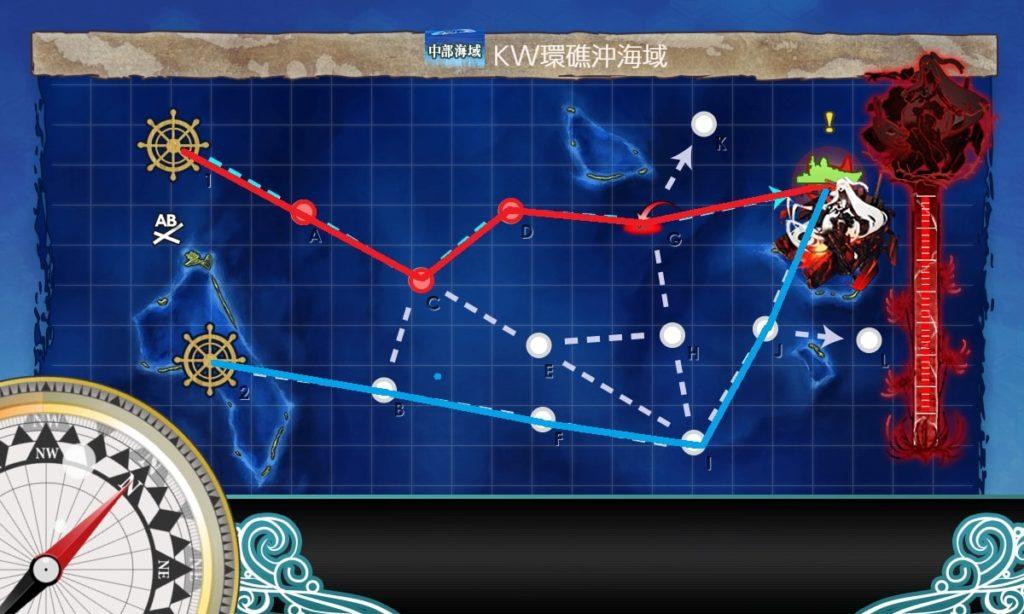 艦これ_kancolle_出撃_「伊勢改二」、敵機動部隊を迎撃せよ!_6-5_02