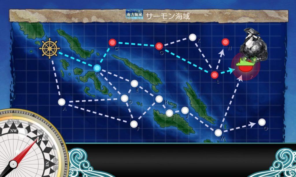 艦これ_kancolle_出撃_【節分拡張任務】南方海域 艦隊決戦_5-4_5-5_05