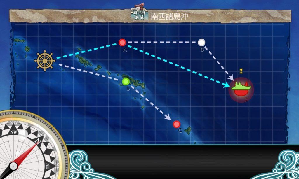 艦これ_kancolle_出撃_【節分任務】鎮守府海域 南西方面防衛作戦_1-2_1-4_07
