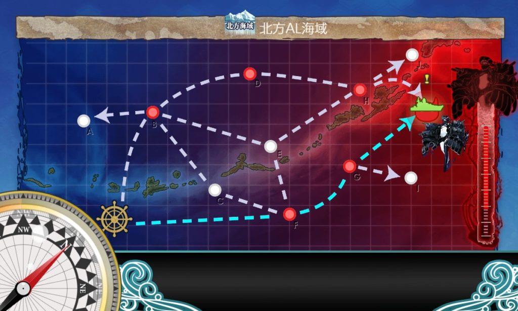 艦これ_kancolle_出撃_【節分任務】北方海域 威力偵察作戦_3-1_3-5_03