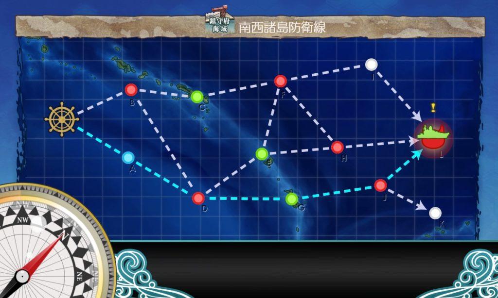 艦これ_kancolle_出撃_【節分任務】鎮守府海域 南西方面防衛作戦_1-2_1-4_09