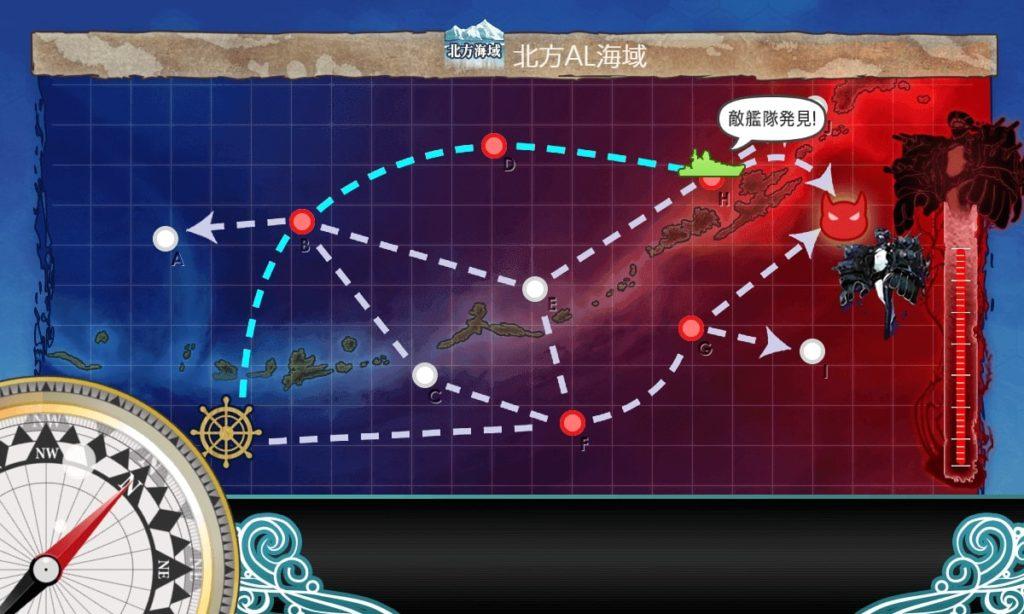 艦これ_kancolle_出撃_「空母機動部隊」北方海域に進出せよ!_3-5_04