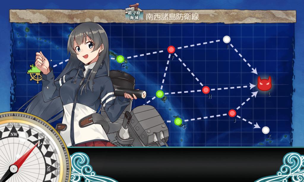 艦これ_kancolle_出撃_【節分任務】鎮守府海域 南西方面防衛作戦_1-2_1-4_08