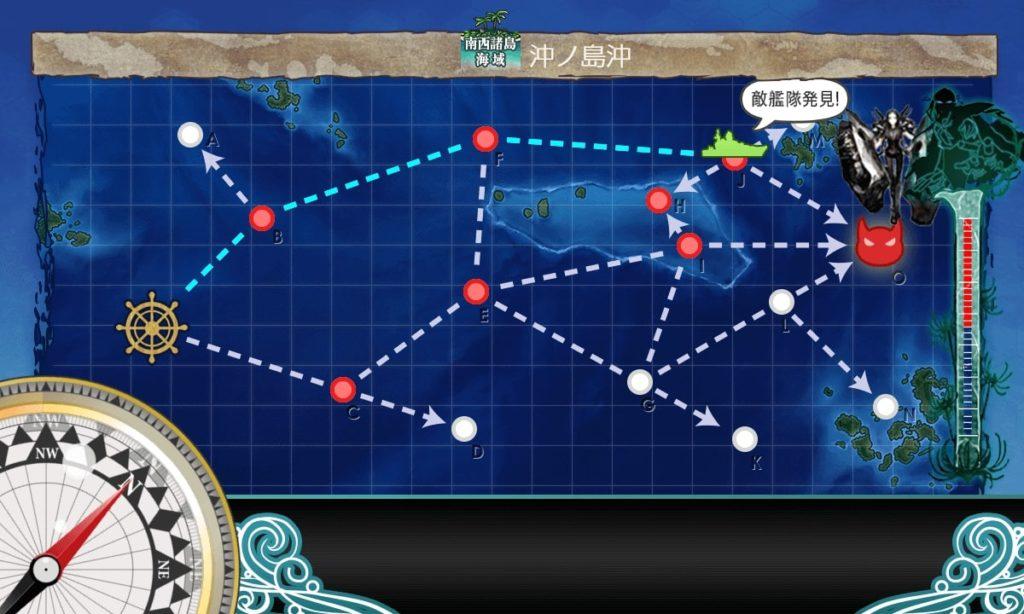 艦これ_kancolle_2期_二期_2-5_南西諸島海域_沖ノ島沖