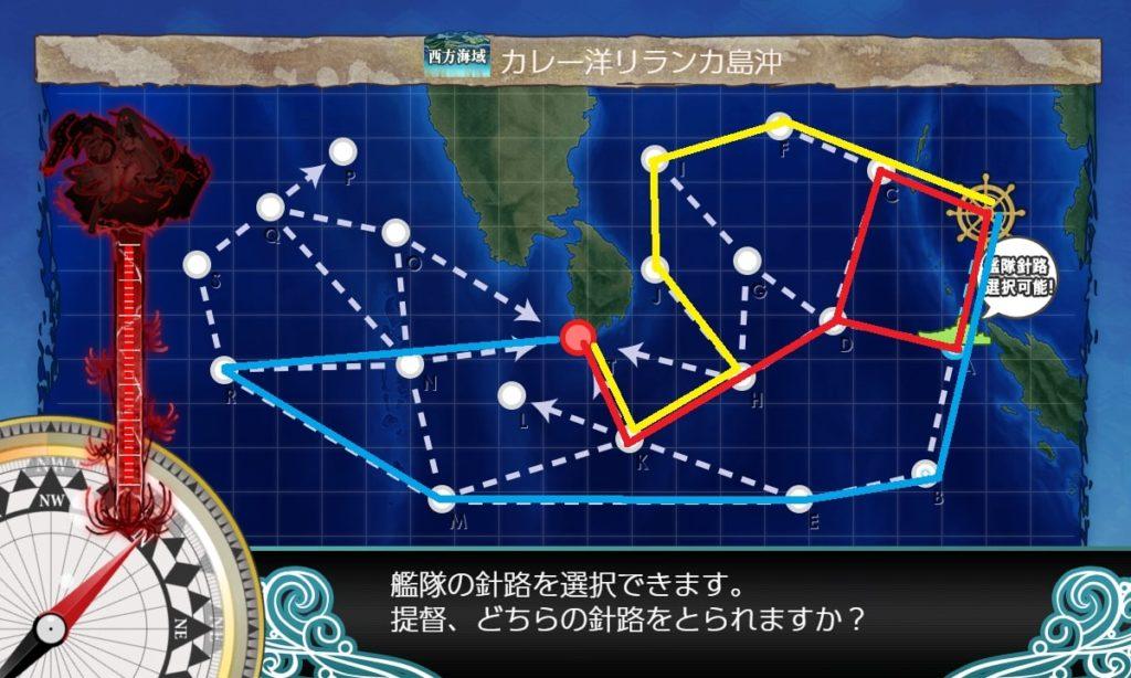 艦これ_kancolle_2期_二期_4-5_西洋海域_カレー洋リランカ島沖_2