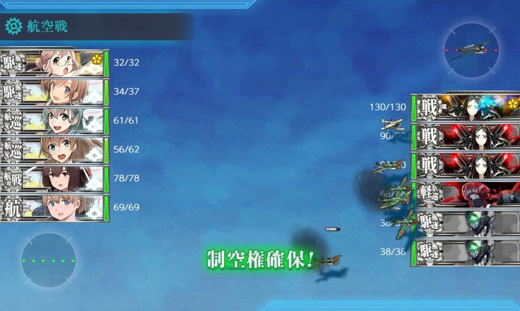 艦これ_2期_二期_6-2_6-2_中部海域_MS諸島沖_j2_0