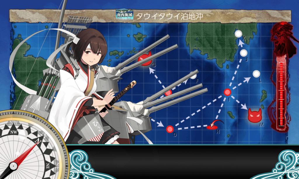 艦これ_kancolle_出撃_航空戦艦戦隊、戦闘哨戒!_1-4_1-5_2-3_7-2-2_10