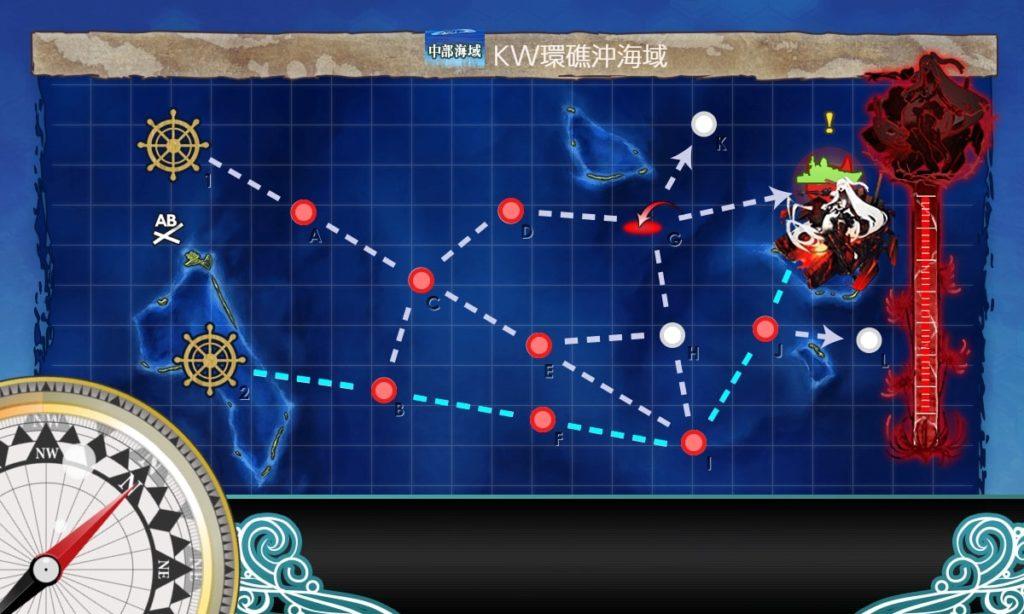 艦これ_kancolle_2期_二期_6-5_中部海域_KW環礁沖海域_1