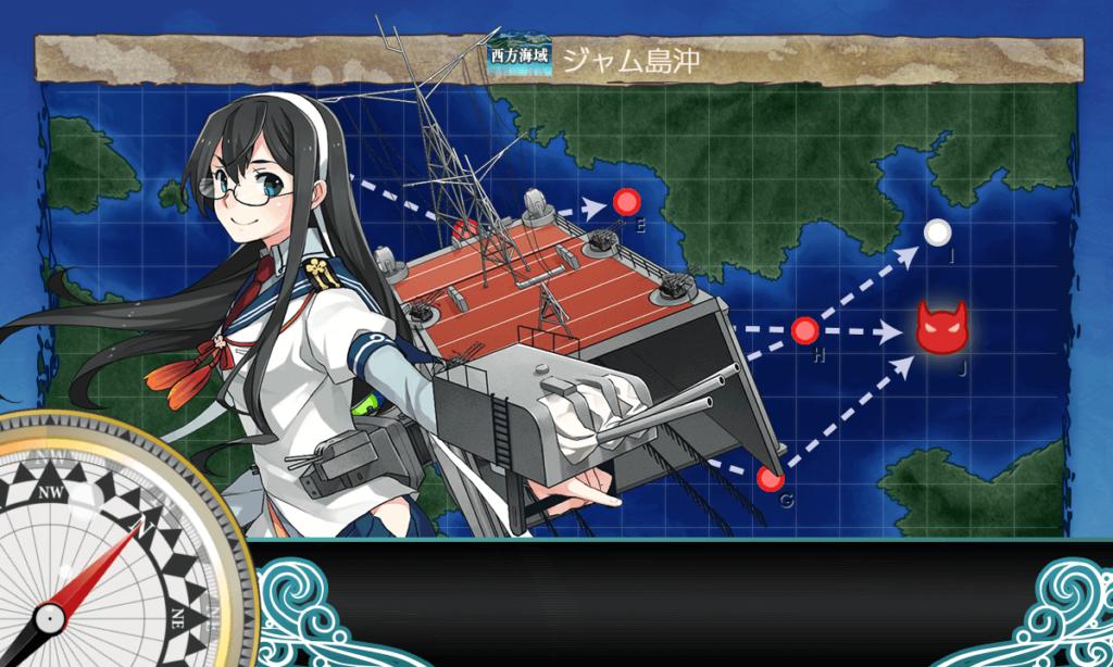 艦これ_kancolle_艦隊司令部の強化【実施段階】_2-3_3-3_4-1_編成_報酬_攻略まとめ_01
