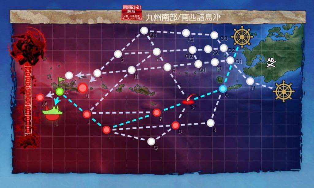 【艦これ】2019年春イベ E2『防備拡充!南西諸島防衛作戦』撃破ゲージギミック解除後のマップ