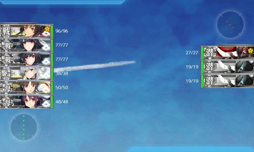 【艦これ】2019年春イベ E2『防備拡充!南西諸島防衛作戦』撃破ゲージ・Nマス・潜水マス