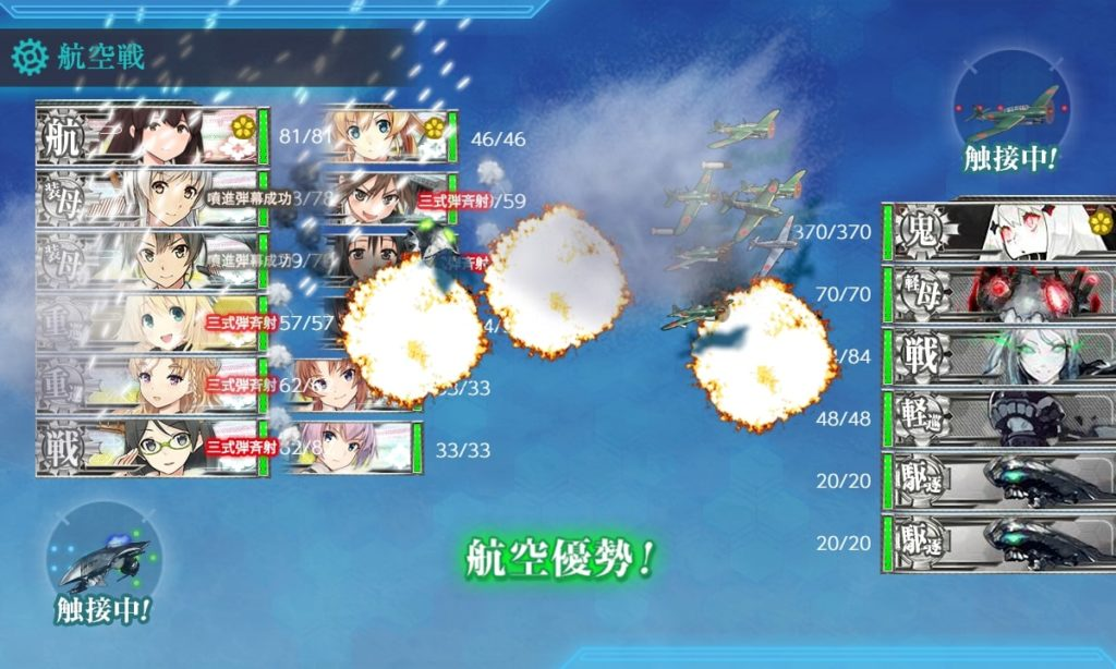 【艦これ】2019年春イベ E4『第二次ハワイ作戦』ゲージ削りギミック&ゲージ破壊・Jマス