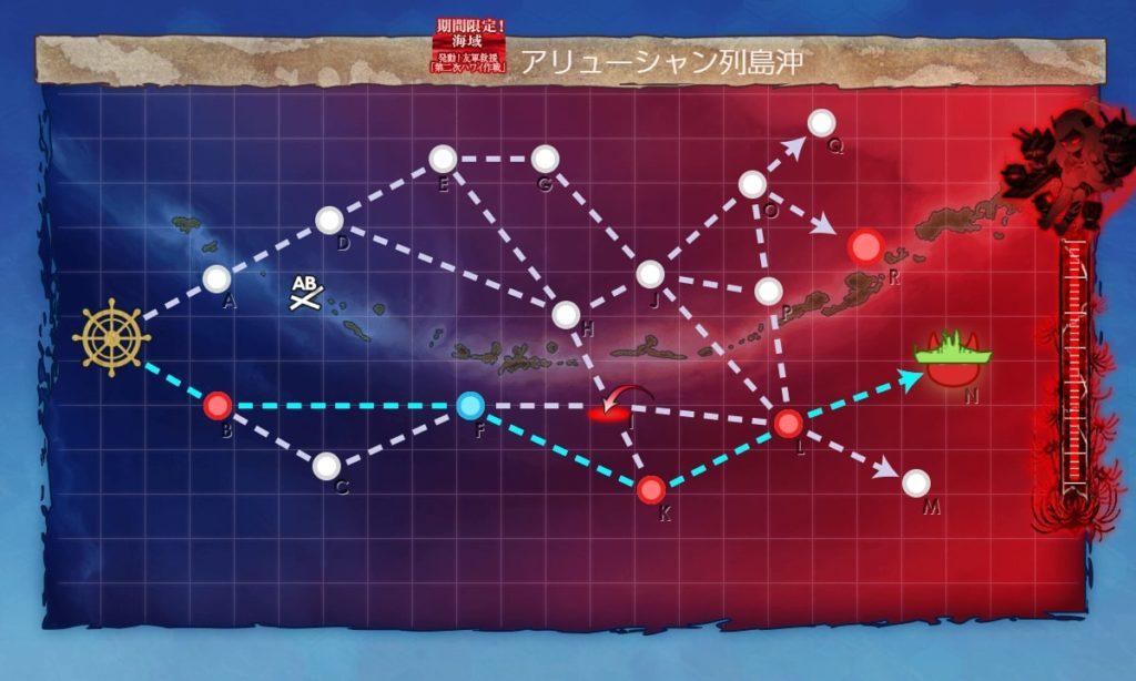 【艦これ】2019年春イベ E3『敵戦力牽制!第二次AL作戦』撃破ゲージ2・攻略マップ