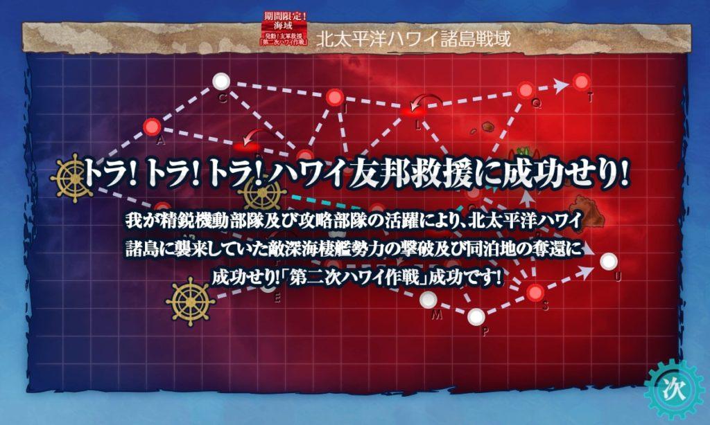 艦これ_kancolle_2019年_春イベント_e4_ゲージ削り_ゲージ破壊_04