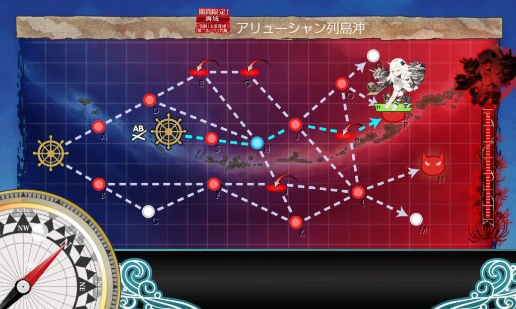 【艦これ】2019年春イベ E3『敵戦力牽制!第二次AL作戦』撃破ゲージ2・Rマス・攻略ルート