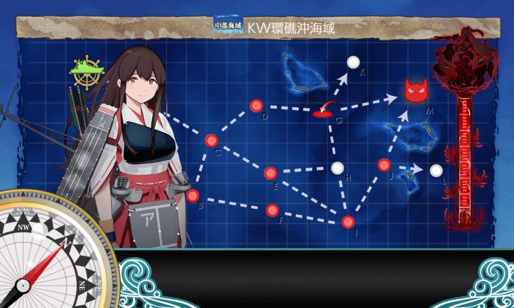 艦これ 出撃任務『精鋭!「第一航空戦隊」出撃せよ!』