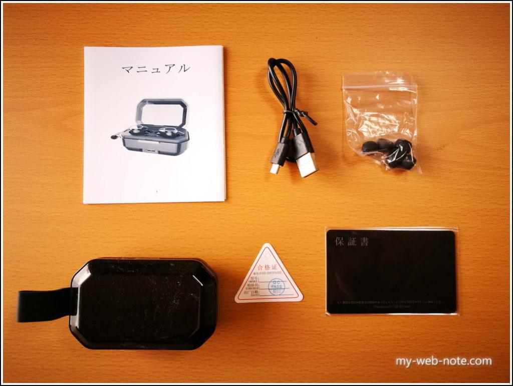 【コスパ重視!】安い「Hihiccup」Bluetoothイヤホン 本体&付属品