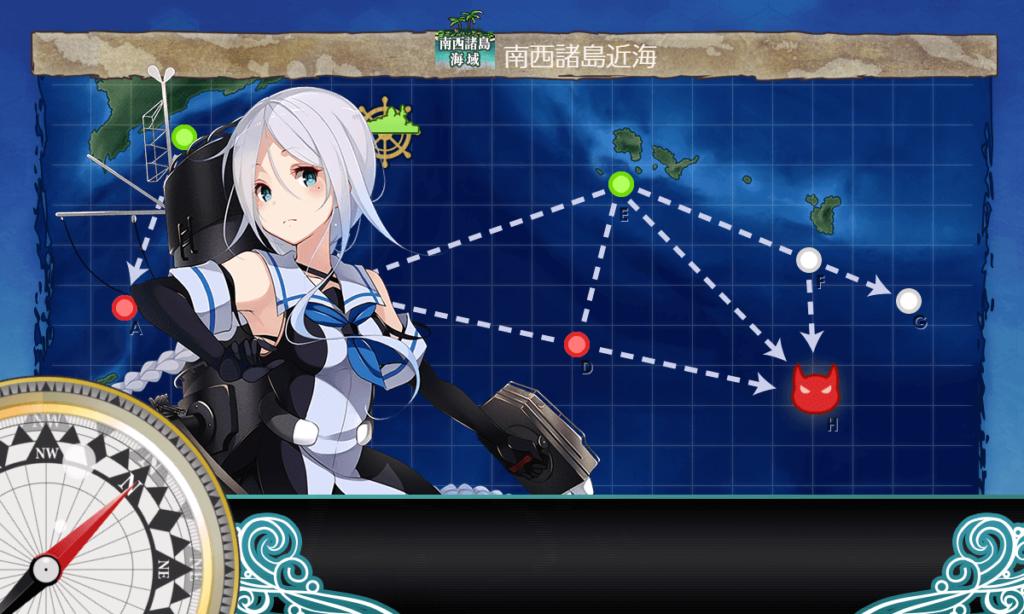 艦これ『近海哨戒を実施せよ!』