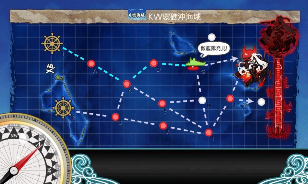 艦これ_kancolle_2期_二期_6-5_中部海域_KW環礁沖海域_2