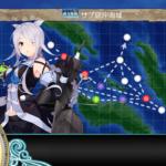 艦これ 出撃任務『精鋭「二四駆逐隊」出撃せよ!』