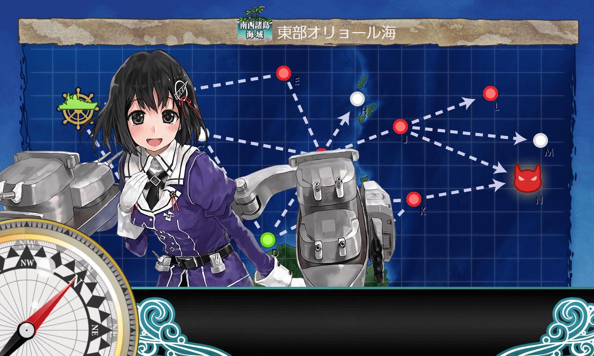 艦これ『「羽黒」「神風」、出撃せよ!』