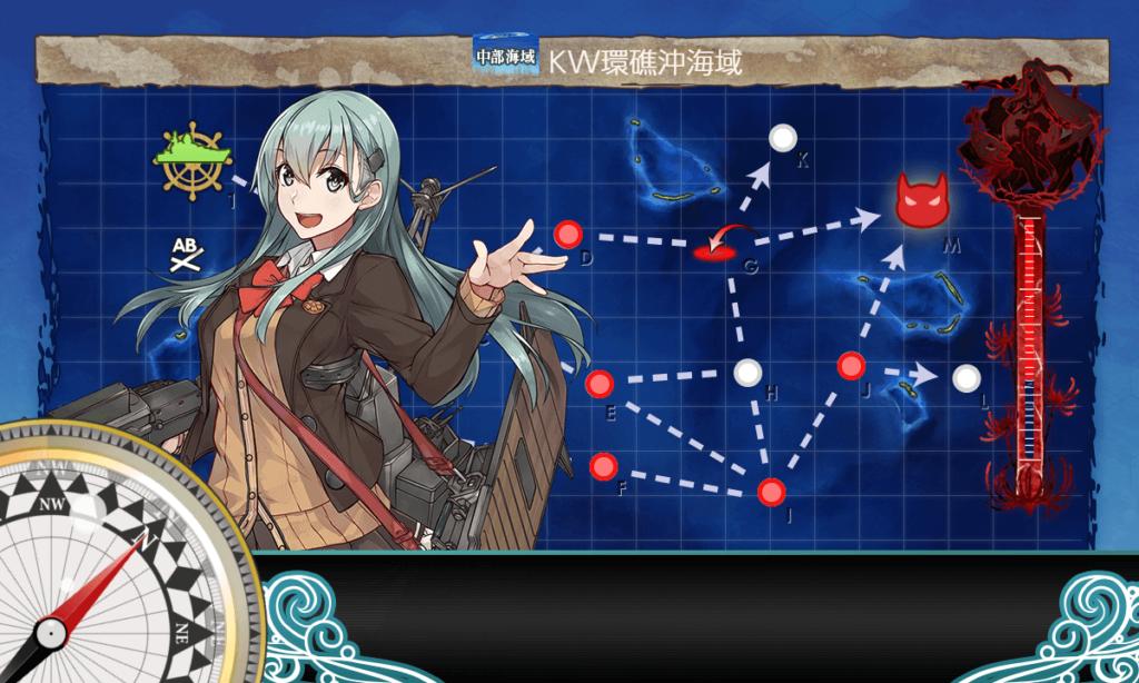 艦これ 出撃任務『改装攻撃型軽空母、前線展開せよ!』