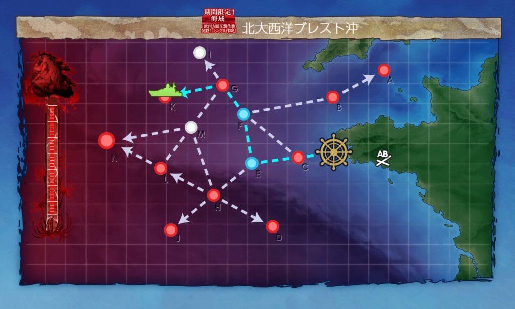 艦これ 2019年夏イベント / E1 ブレスト防衛作戦・ギミック解除後