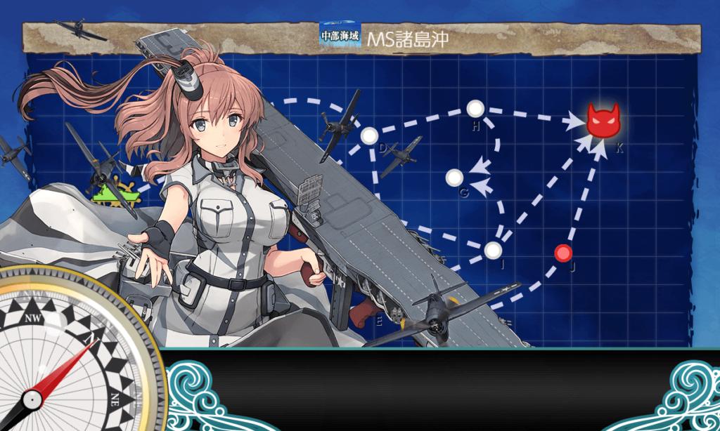 艦これ『精強大型航空母艦、抜錨!』/ Saratoga
