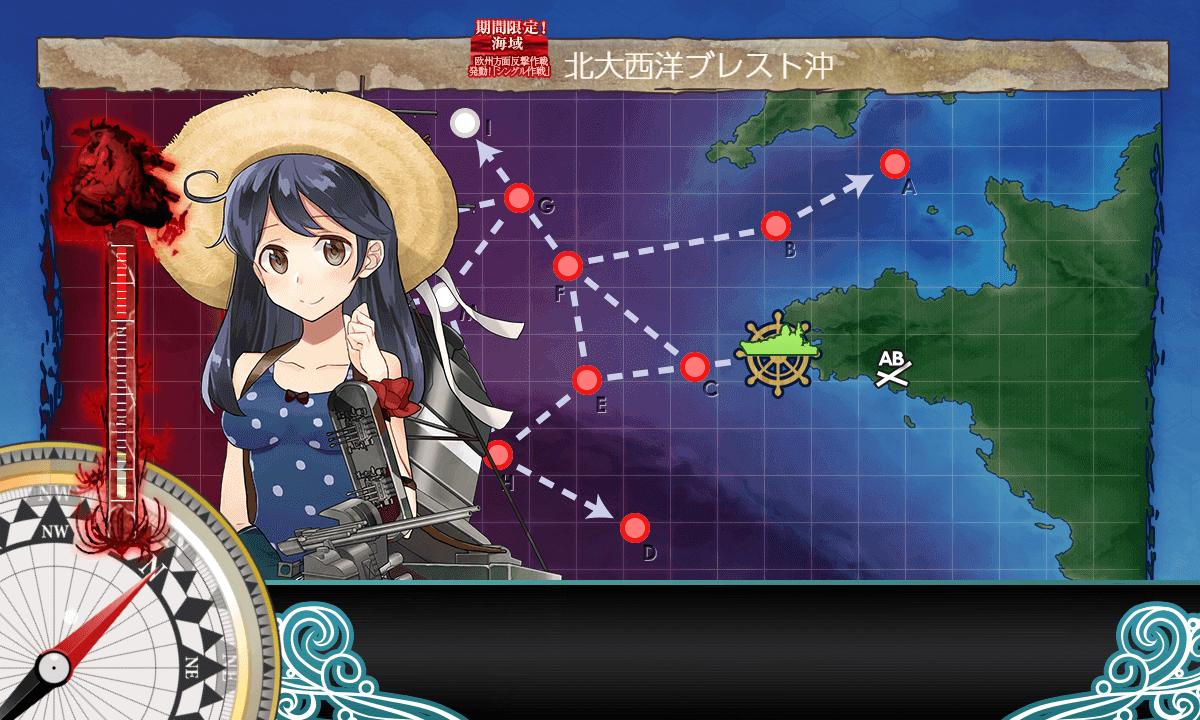 艦これ 2019年夏イベント / E1 ブレスト防衛作戦・撃破ゲージ