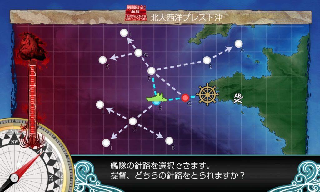 艦これ 2019年夏イベント / E1 ブレスト防衛作戦・Eマス