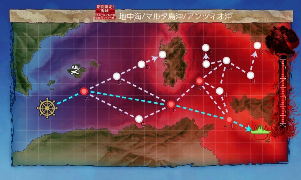 艦これ 2019年夏イベ『発動!シングル作戦』E3-1 / 撃破ゲージ1本目攻略後の海域