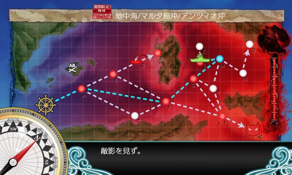 艦これ 2019年夏イベ『発動!シングル作戦』E3-2 ボスマス出現・解放ギミック / Lマス