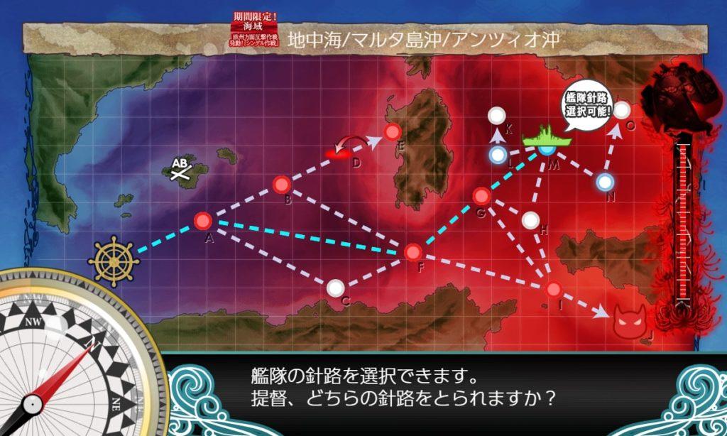 艦これ 2019年夏イベ『発動!シングル作戦』E3-2 ボスマス出現・解放ギミック / Mマス