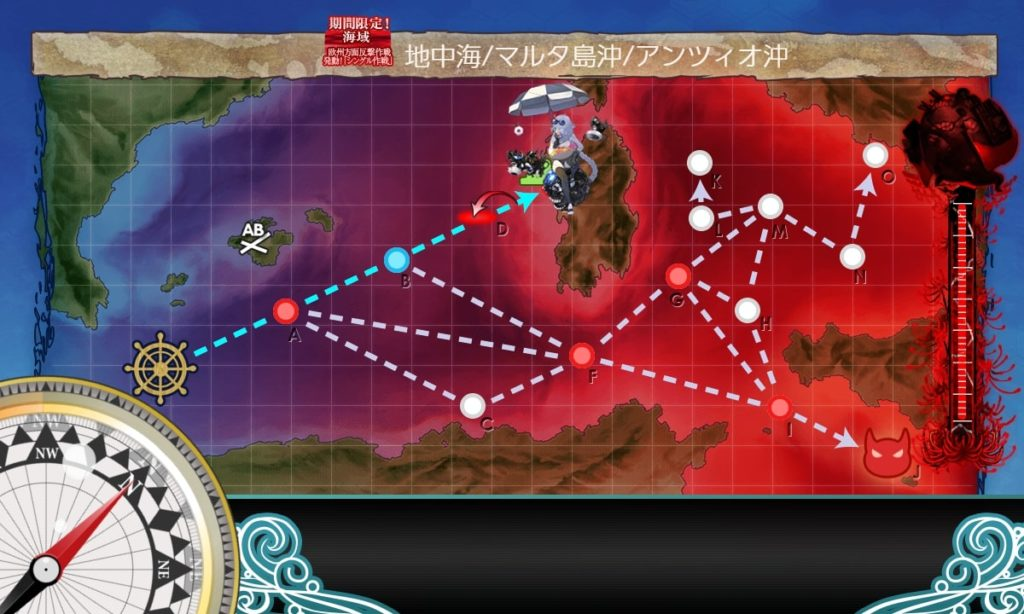 艦これ 2019年夏イベ『発動!シングル作戦』E3-2 ボスマス出現・解放ギミック / Eマスルート