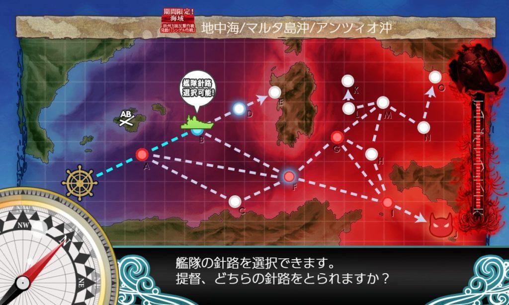 艦これ 2019年夏イベ『発動!シングル作戦』E3-2 ボスマス出現・解放ギミック / Bマス