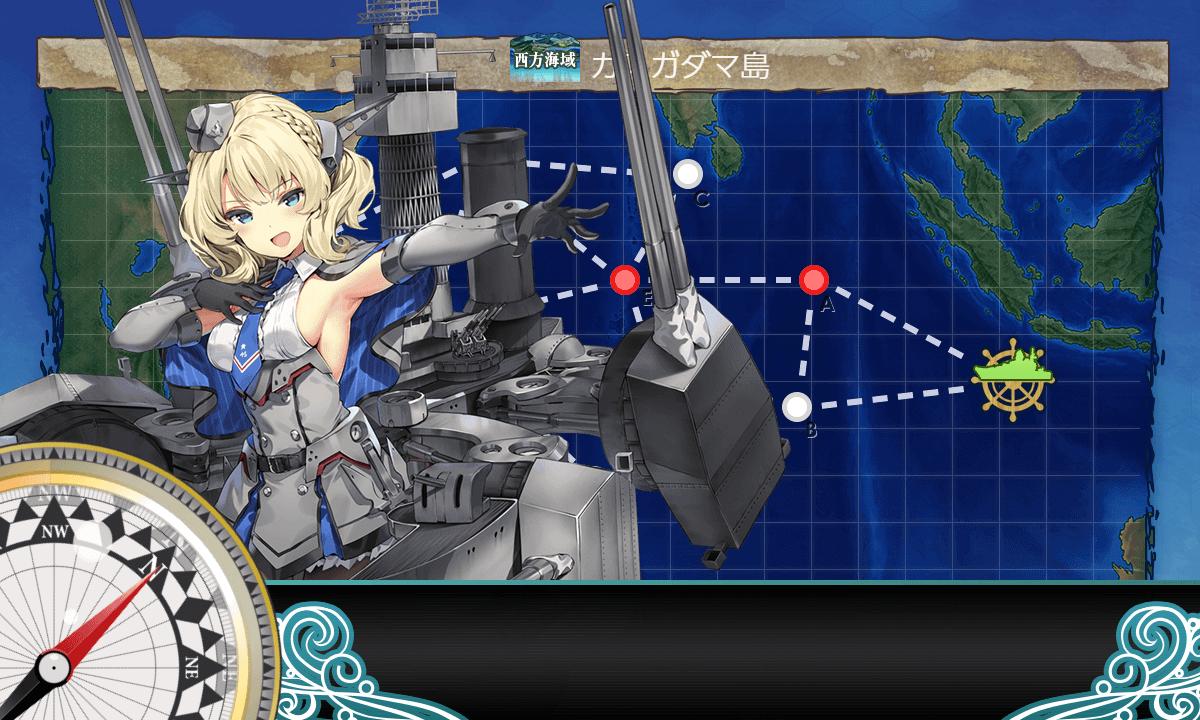 艦これ クォータリー任務『発令!「西方海域作戦」』
