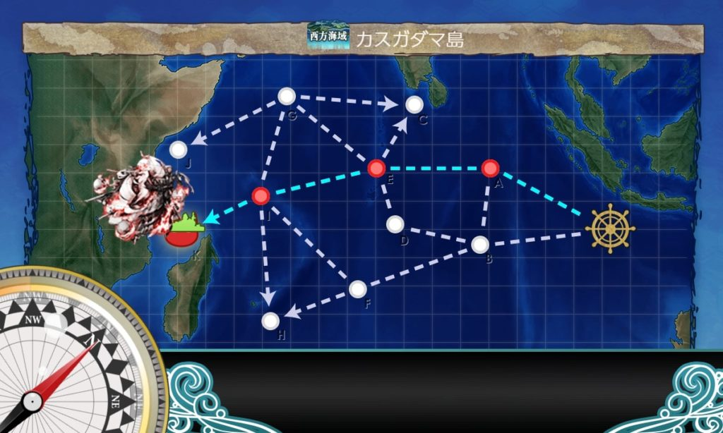 艦これ_kancolle_2期_二期_4-4_西方海域_カスガダマ島