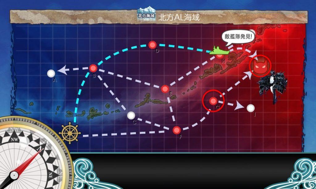 【艦これ】2019年 鎮守府秋刀魚&鰯祭り!/ 3-5ドロップマス