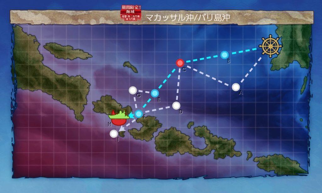 艦これ 2019年秋イベント E1/1本目撃破ゲージ攻略前